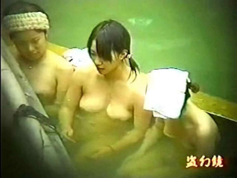 特選白昼の浴場絵巻ty-16 無修正オマンコ  105画像 42