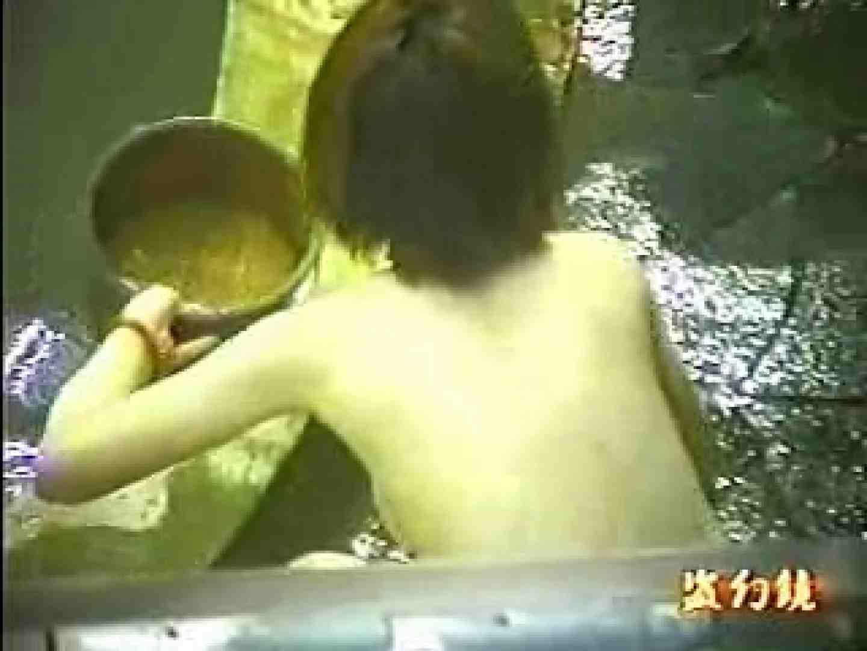 特選白昼の浴場絵巻ty-16 無修正オマンコ   美少女ヌード  105画像 50