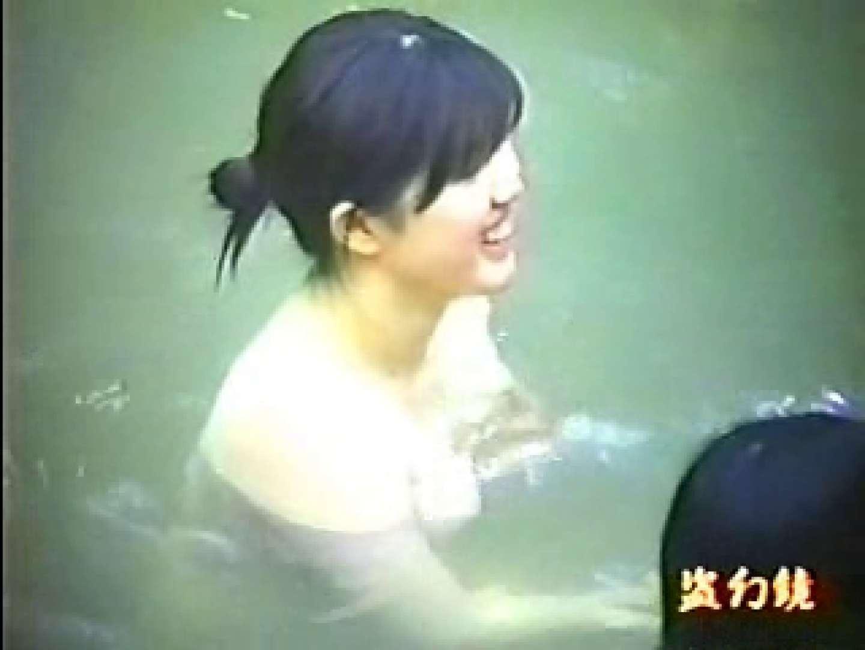 特選白昼の浴場絵巻ty-16 お姉さんヌード のぞき動画画像 105画像 54