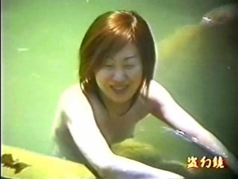 特選白昼の浴場絵巻ty-16 無修正オマンコ   美少女ヌード  105画像 78