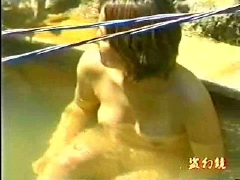 特選白昼の浴場絵巻ty-16 マンコ無修正 隠し撮りおまんこ動画流出 105画像 101