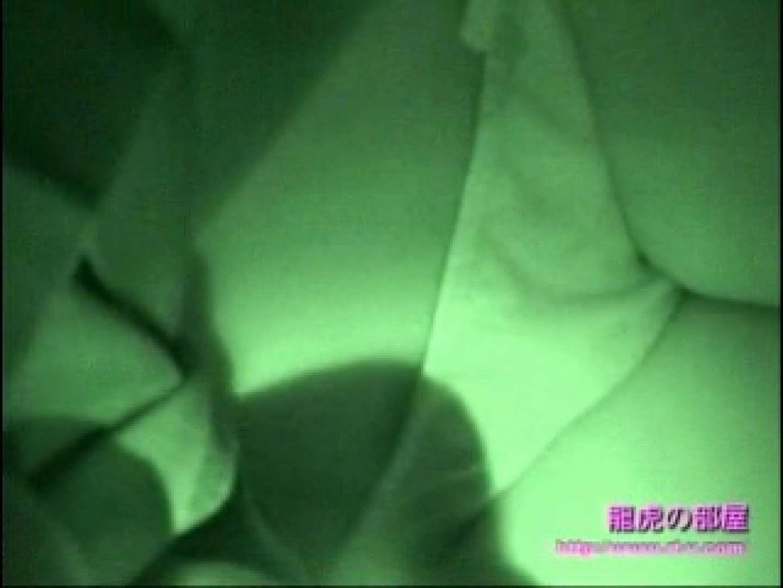 龍虎ビデオ  2003 No.004 みく① 悪戯   接写  85画像 51
