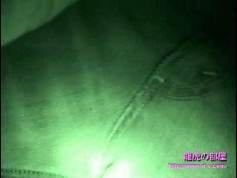 龍虎ビデオ  2003 No.004 みく① ぱっくり下半身 オマンコ動画キャプチャ 85画像 63