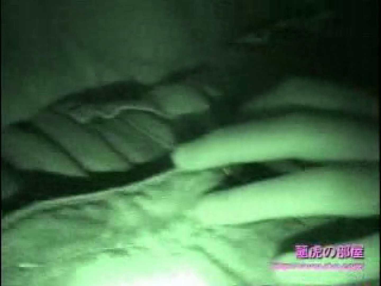 龍虎ビデオ  2003 No.004 みく① 赤外線 盗撮動画紹介 85画像 64