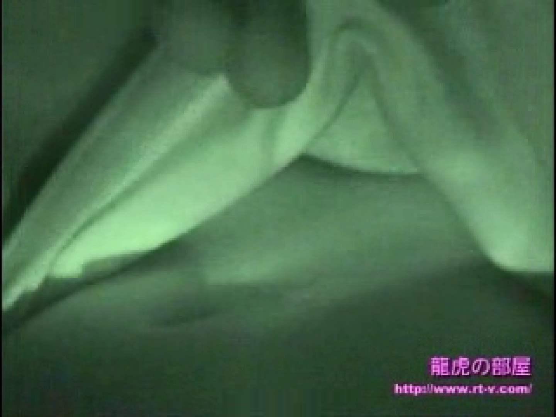 龍虎ビデオ  2003 No.004 みく① 悪戯   接写  85画像 66
