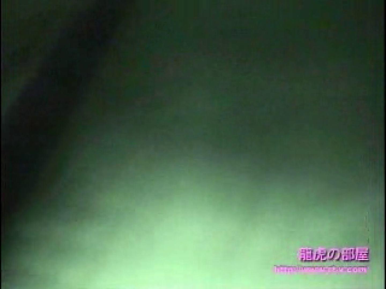 龍虎ビデオ  2003 No.004 みく① 制服 ワレメ動画紹介 85画像 67