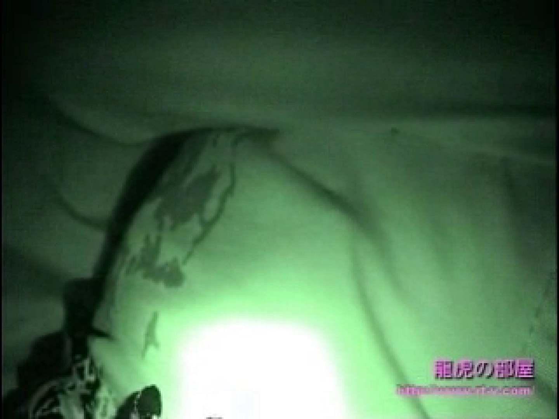 龍虎ビデオ  2003 No.004 みく① ぱっくり下半身 オマンコ動画キャプチャ 85画像 78