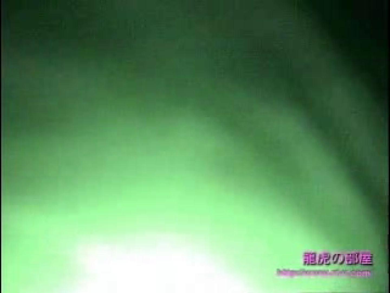 龍虎ビデオ  2003 No.004 みく① 悪戯  85画像 80