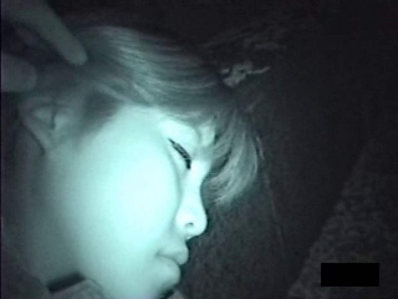 ヘベレケ女性に手マンチョVOL.1 おっぱい  76画像 6