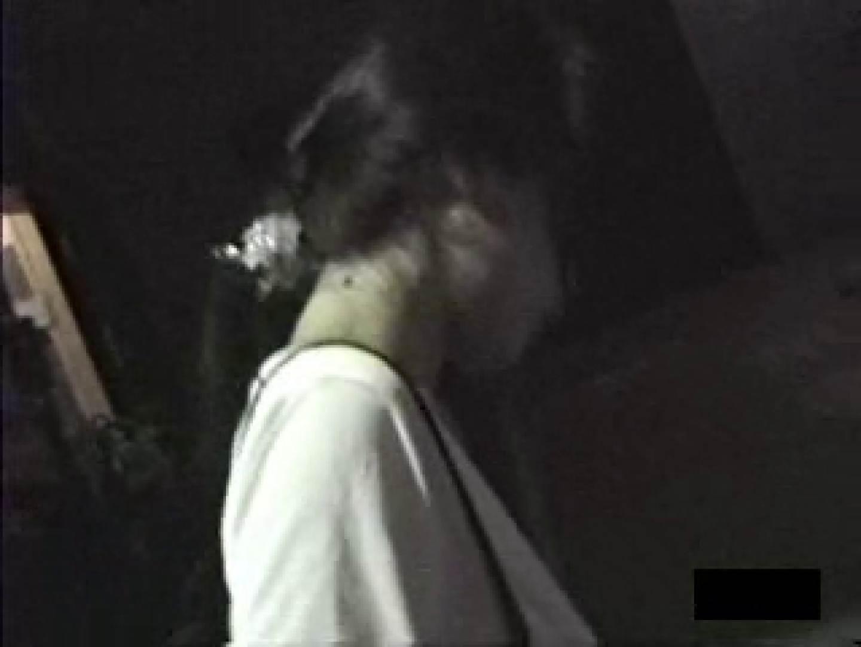 ヘベレケ女性に手マンチョVOL.1 おっぱい  76画像 36