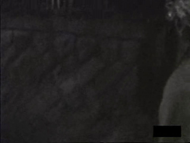 ヘベレケ女性に手マンチョVOL.1 おっぱい  76画像 42