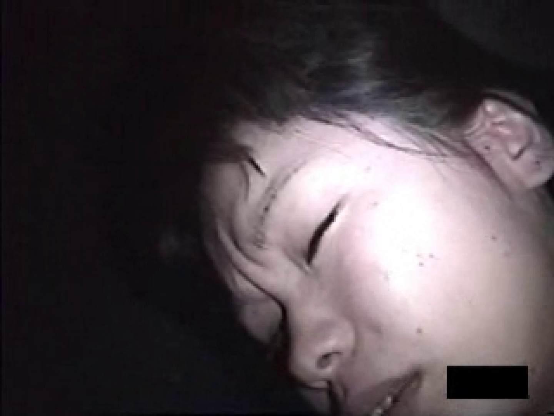 ヘベレケ女性に手マンチョVOL.1 おっぱい  76画像 51