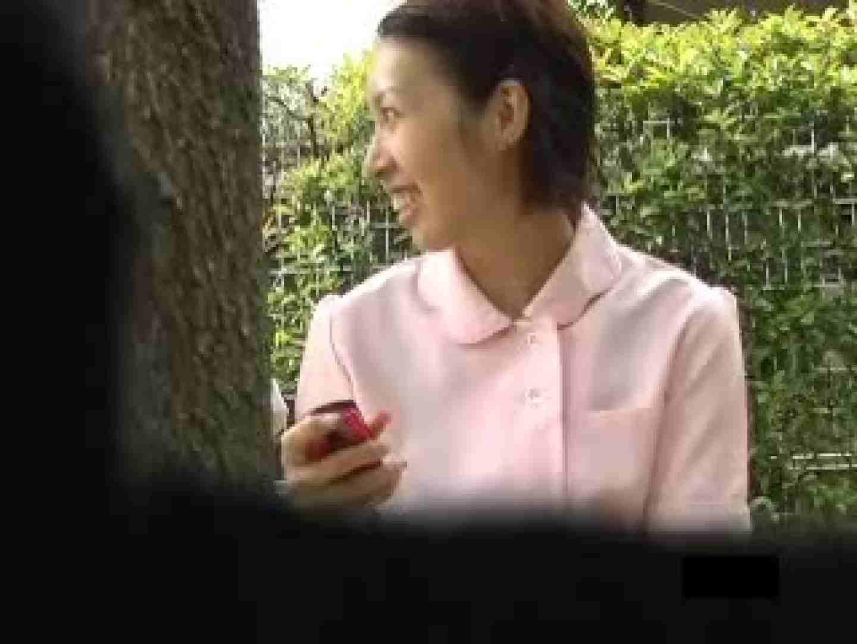 看護婦さんのどげんかパンチラせんといかんVOL.3 チラ 覗き性交動画流出 81画像 14