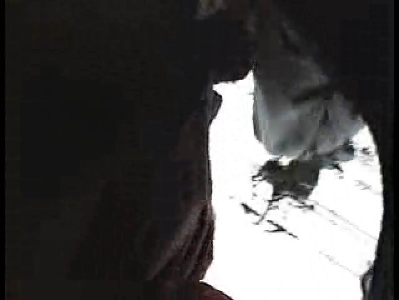 激撮!! 痴漢現場Vol.3 OLセックス 盗撮アダルト動画キャプチャ 53画像 6