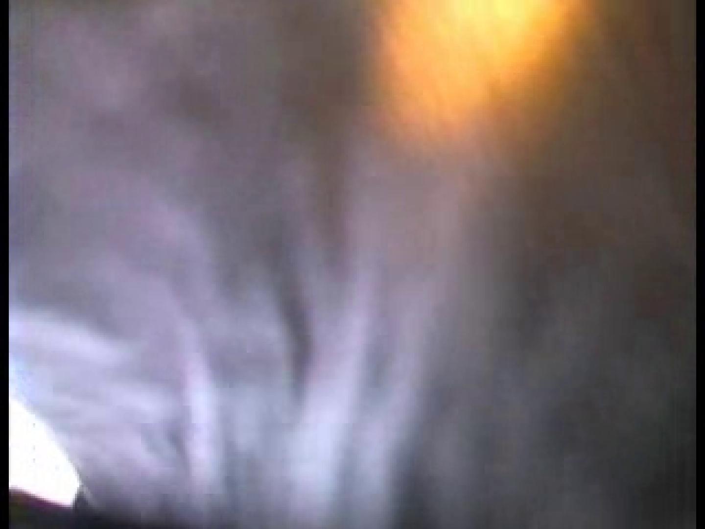 激撮!! 痴漢現場Vol.3 パンチラ おまんこ無修正動画無料 53画像 31