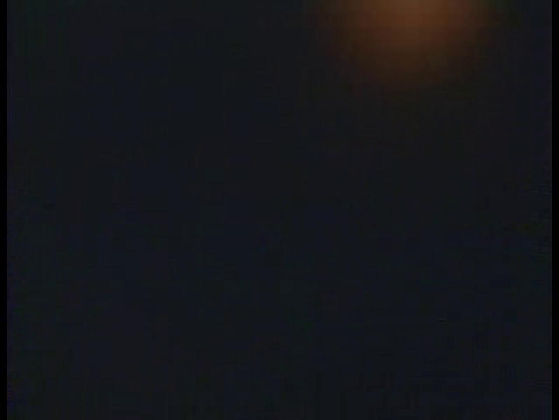 激撮!! 痴漢現場Vol.3 チラ | 痴漢  53画像 33