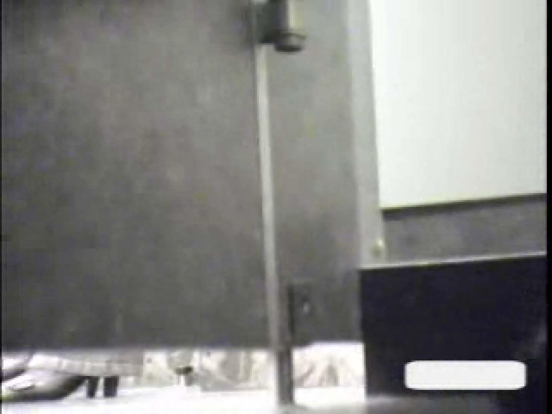 潜入ギャルが集まる女子洗面所Vol.2 排泄 盗撮動画紹介 74画像 59