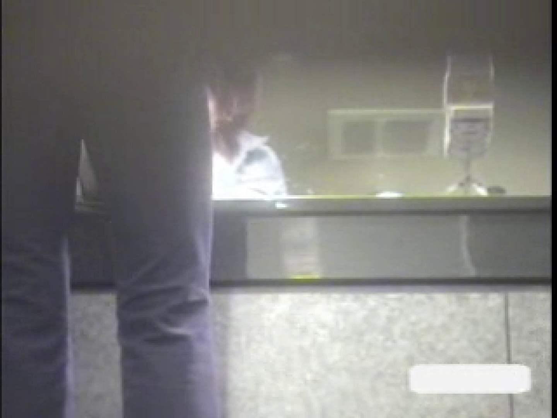 潜入ギャルが集まる女子洗面所Vol.2 ぱっくり下半身  74画像 72