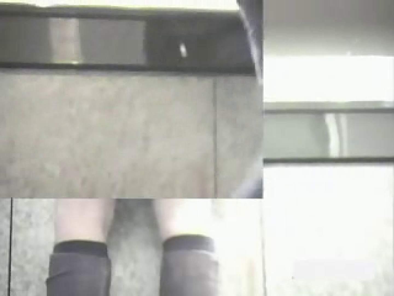 潜入ギャルが集まる女子洗面所Vol.5 マンコ無修正 盗撮アダルト動画キャプチャ 79画像 11