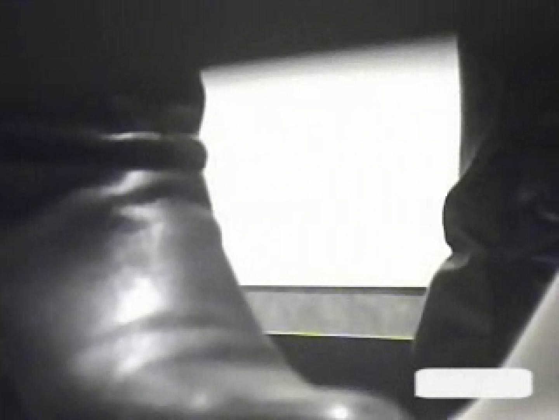 潜入ギャルが集まる女子洗面所Vol.5 OLセックス 覗きおまんこ画像 79画像 58