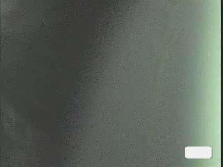 必撮!! チクビっくりVol.2 OLセックス  90画像 78