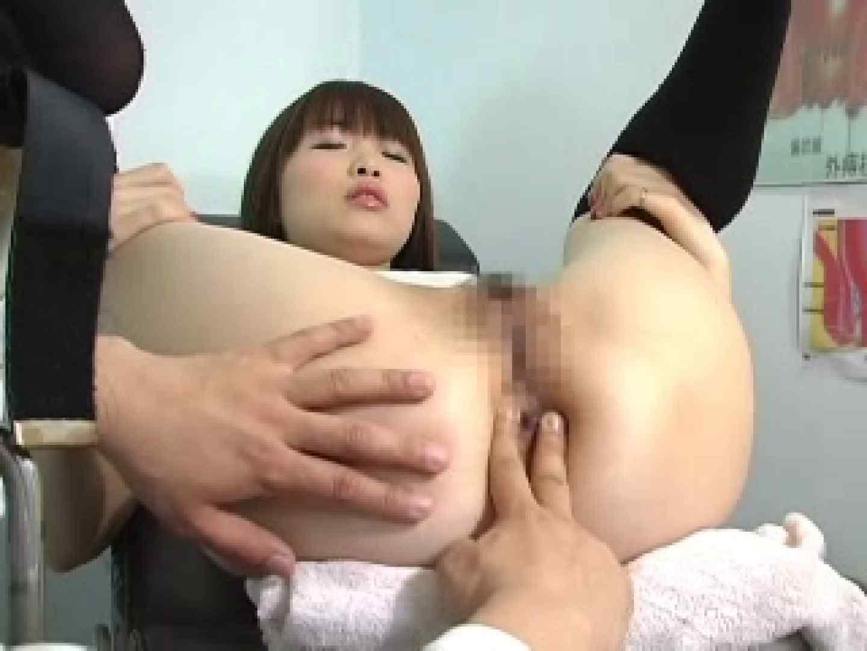 強○猥褻クリニック 肛門パァッカァ~!!Vol.4 ギャルヌード  57画像 12