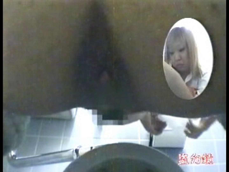 洗面所羞恥美女ん女子排泄編jmv-02 肛門 盗撮おまんこ無修正動画無料 93画像 53