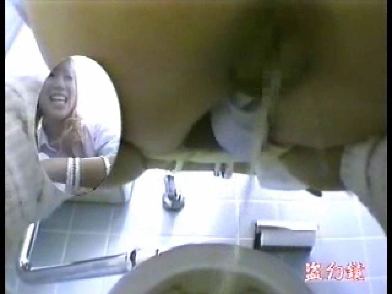 洗面所羞恥美女ん女子排泄編jmv-02 肛門 盗撮おまんこ無修正動画無料 93画像 61