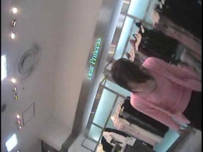 Hamans World ④店員さんシリーズⅡ クリスマススペシャル後編 乳首ポロリ | 0  83画像 13