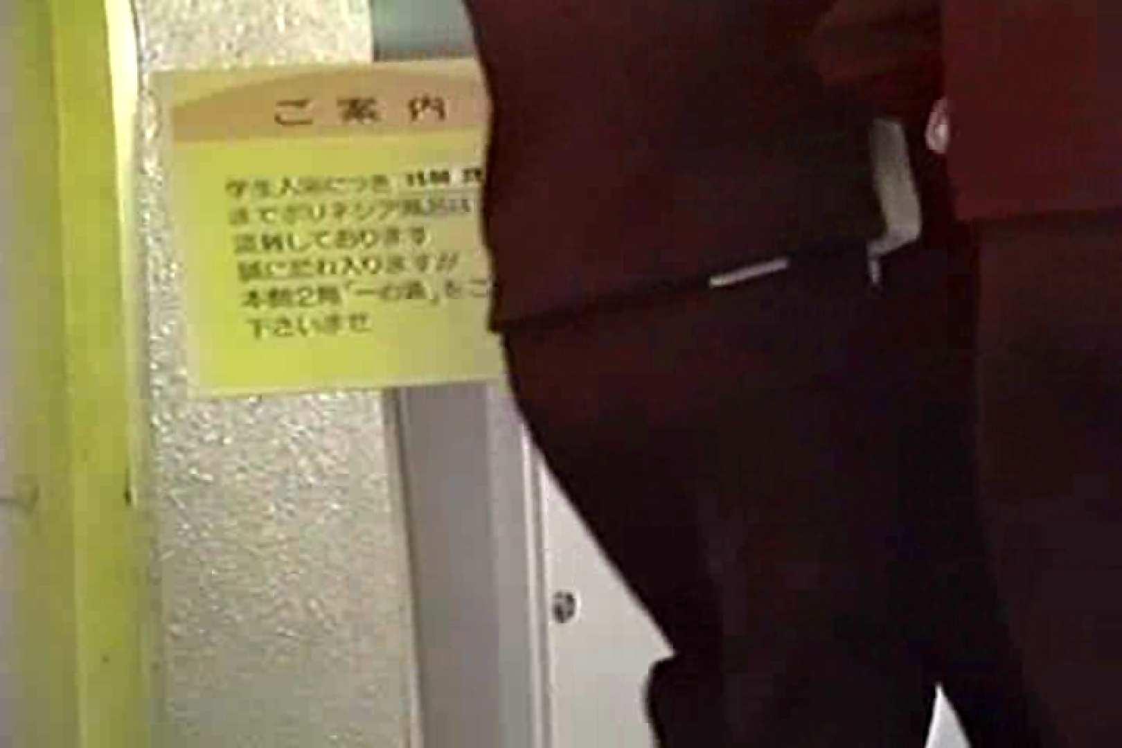 (9月21日配信停止)超・痴覚の眼 修学旅行TNK-09 潜入 すけべAV動画紹介 107画像 42