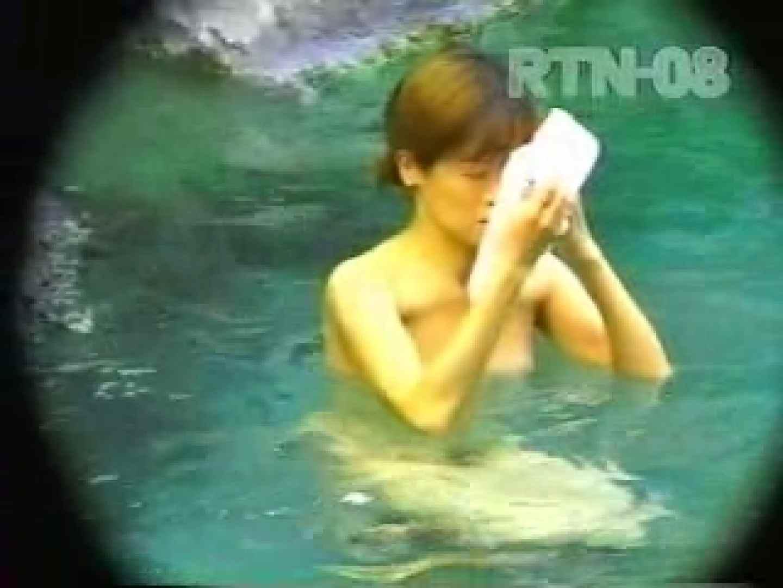 盗撮美人秘湯 潜入露天RTN-08 露天 盗み撮り動画キャプチャ 65画像 18