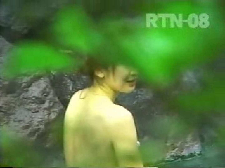 盗撮美人秘湯 潜入露天RTN-08 盗撮 | 潜入  65画像 65