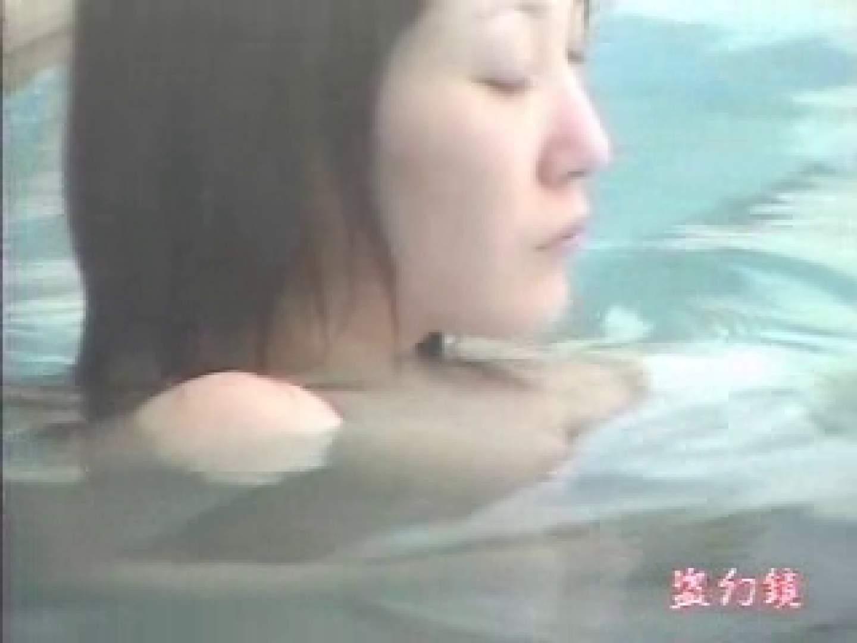 無修正エロ動画 絶景!高級浴場素肌美人ZK-① ピープフォックス(盗撮狐)