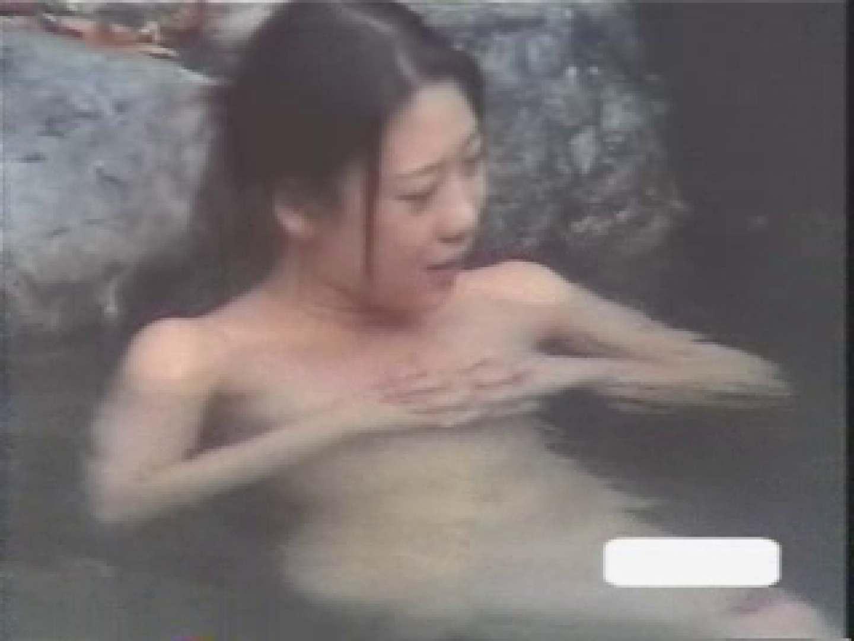 露天風呂弐 お尻 | 露天  57画像 11