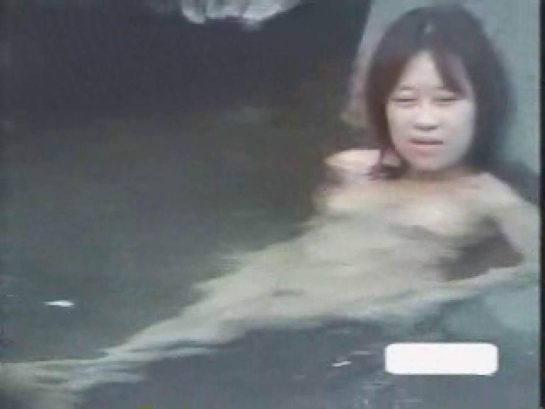 露天風呂弐 お姉さんヌード 盗撮戯れ無修正画像 57画像 22