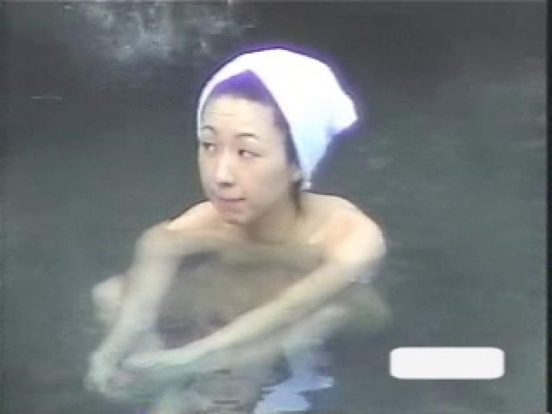 露天風呂弐 お尻  57画像 25