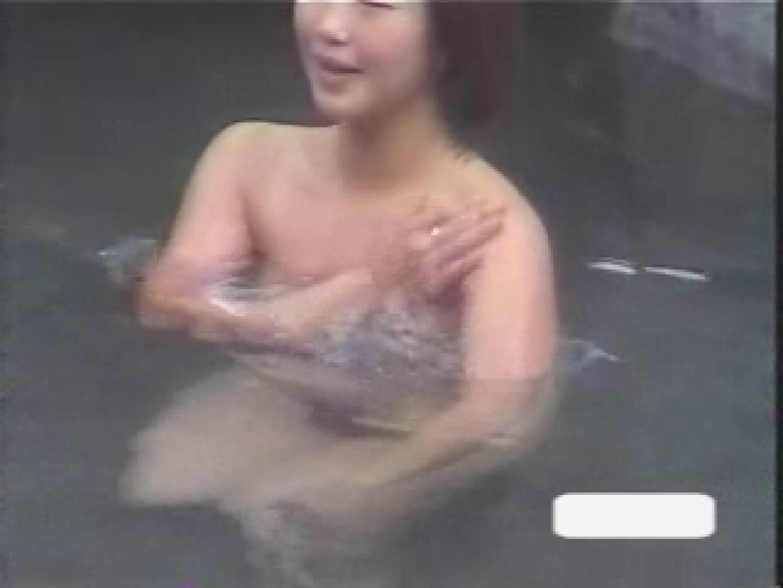 露天風呂弐 お尻  57画像 50