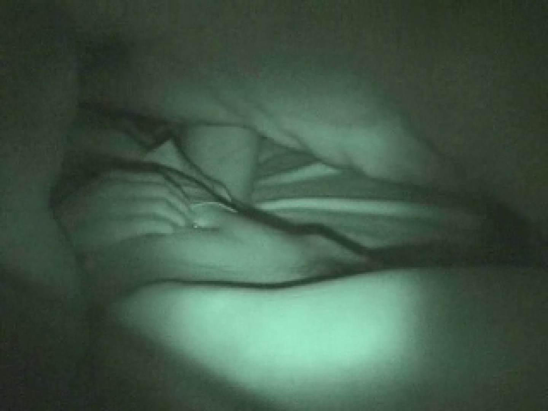 今夜妻を犯しますvol.1 OLセックス 盗撮アダルト動画キャプチャ 59画像 8
