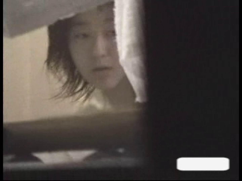 無修正エロ動画 極上!!民家盗撮Vol.4 ピープフォックス(盗撮狐)
