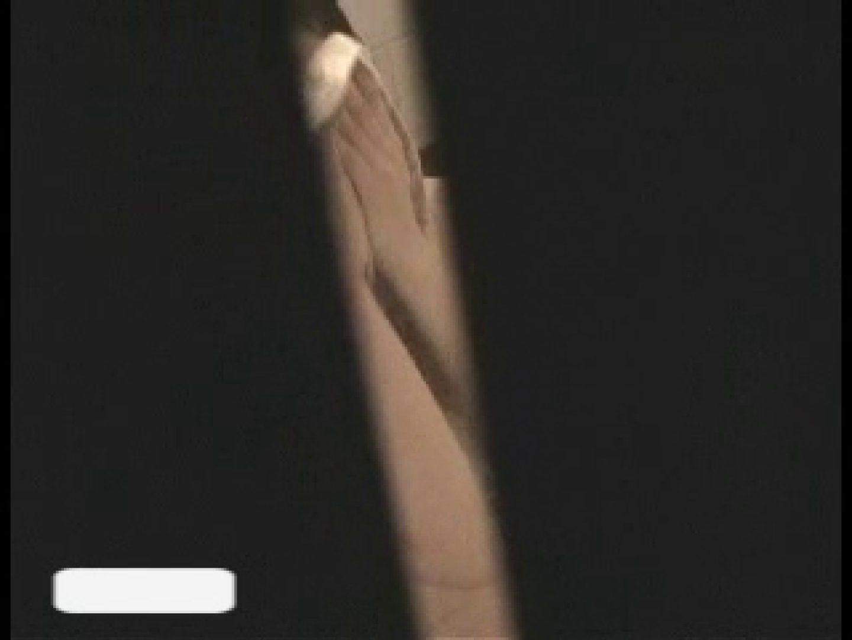 極上!!民家盗撮Vol.7 OLセックス | 民家エロ投稿  53画像 43
