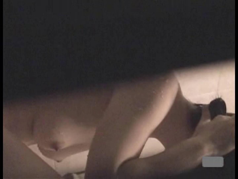 極上!!民家盗撮Vol.13 マンコ無修正 覗き性交動画流出 98画像 75