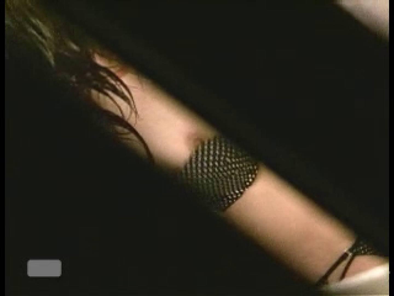 極上!!民家盗撮Vol.13 マンコ無修正 覗き性交動画流出 98画像 96