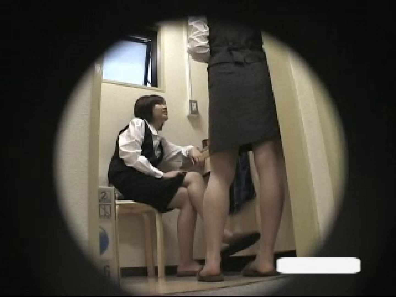 計画的はん行 お前のパンツを見せろコラァ!Vol.3 フェチ のぞき動画画像 106画像 102