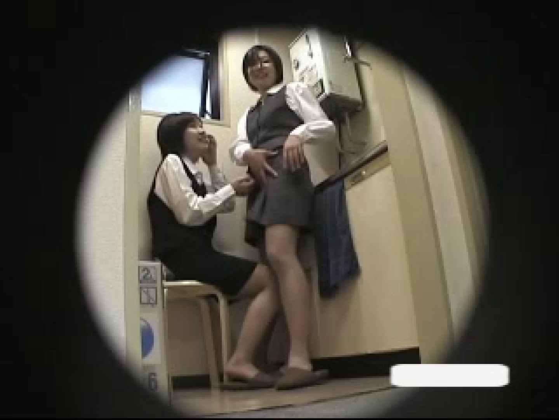 計画的はん行 お前のパンツを見せろコラァ!Vol.3 メイド 盗撮ヌード画像 106画像 103