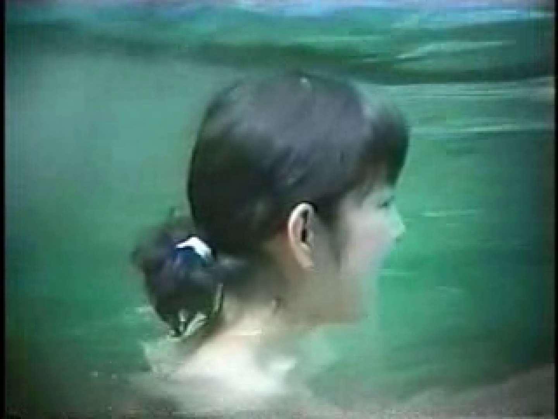 盗撮露天風呂 美女厳選版Vol.8 お姉さんヌード 覗きオメコ動画キャプチャ 98画像 9