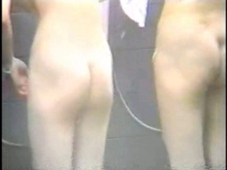 盗撮露天風呂 美女厳選版Vol.8 美女ヌード すけべAV動画紹介 98画像 73