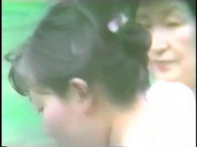 盗撮露天風呂 美女厳選版Vol.8 露天   OLセックス  98画像 91
