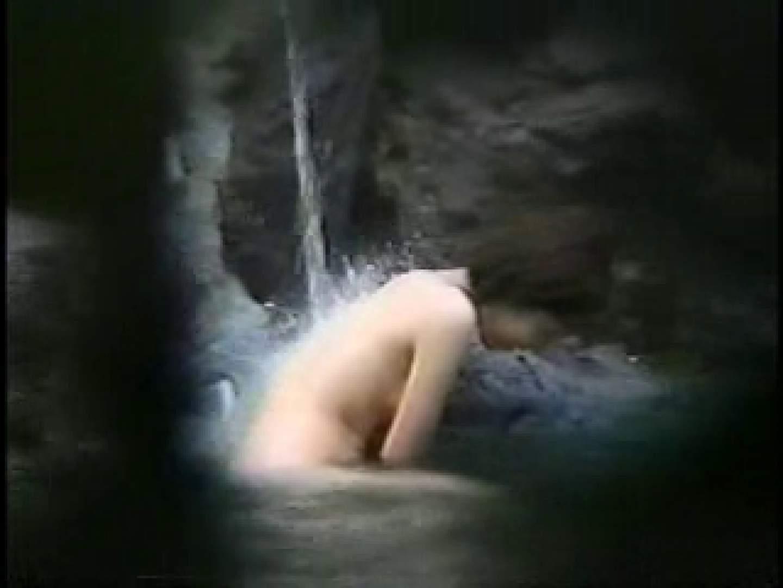 盗撮露天風呂 美女厳選版Vol.8 お姉さんヌード 覗きオメコ動画キャプチャ 98画像 94