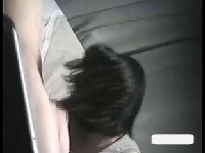 プライベートピーピング 欲求不満な女達Vol.1 フェラ無修正 オマンコ無修正動画無料 101画像 5