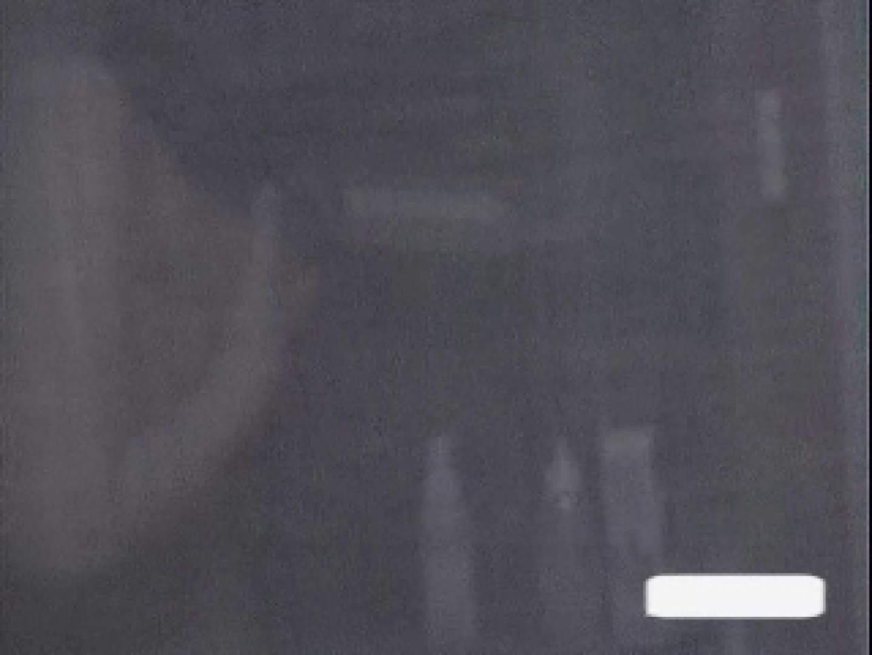 プライベートピーピング 欲求不満な女達Vol.1 民家エロ投稿 戯れ無修正画像 101画像 62